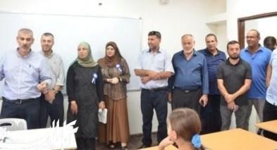 كفرقاسم: البلدية تشارك بافتتاح العام الدراسي