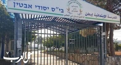 إبطن: إضراب المدارس إحتجاجا على مخطط بناء طاحونة