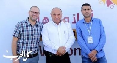 النقب: تعيين خير الباز رئيسا لمنظمة أجيك