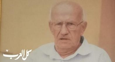 سخنين: وفاة الحاج عامر محمد بشير