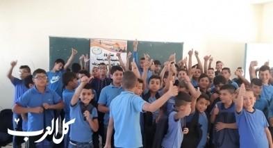 بلجيكا تنفذ مشروع الحقيبة المدرسية في القدس
