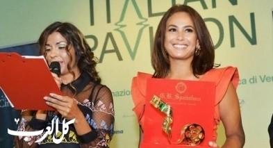 هند صبري تتسلم جائزة عالمية في إيطاليا