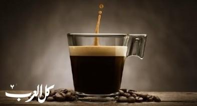 هل توقعت مرّة أن فنجان قهوة يمكنه تحديد مصيرك؟!