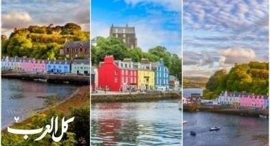 7 أسباب تدفعك لزيارة جزيرة سكاي في اسكتلندا