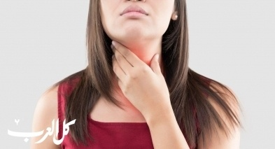 أعراض الورام اللّمفاويّة الخطيرة وكيفية علاجها