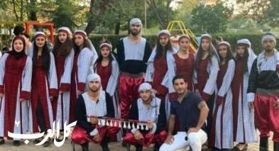 الناصرة: فرقة المجد للدبكة والفنون الشعبية في بلغاريا