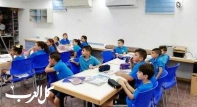 مجد الكروم: افتتاح مختبر بمدرسة عمر بن الخطاب