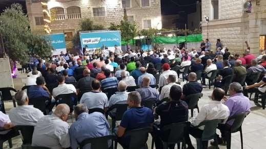 كفرمندا: نعم للمشتركة لا للأحزاب الصهيونية