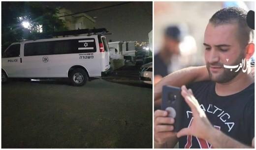 باقة الغربية: مقتل الشاب محمد ابو حسين