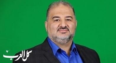د.منصور عباس: وتستمر حملة التضليل والافتراءات