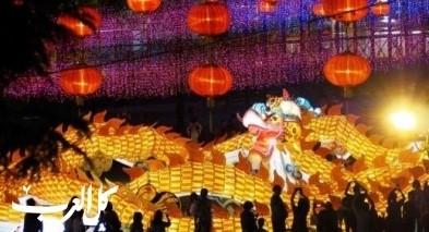 عرض الأضواء الخريفي الرائع في الصين