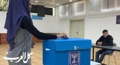 شخصيات عربية:نتنياهو يدفعنا للمقاطعة وسنصوت