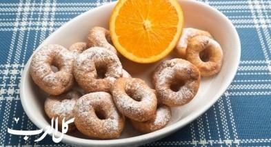 وصفة دونات بالبرتقال.. سهلة وسريعة