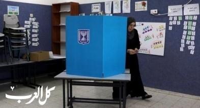6,394,030 ناخب يتوجهون اليوم للإدلاء بأصواتهم في انتخابات الكنيست الـ22