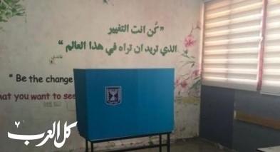 النقب: إنطلاق الانتخابات دون مشاكل تذكر