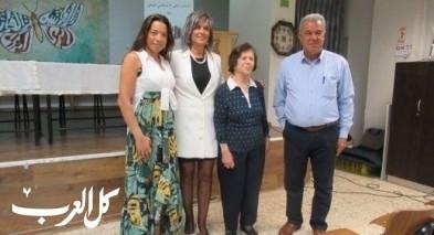 نادي حيفا يحتفي بالأديب محمد نفاع