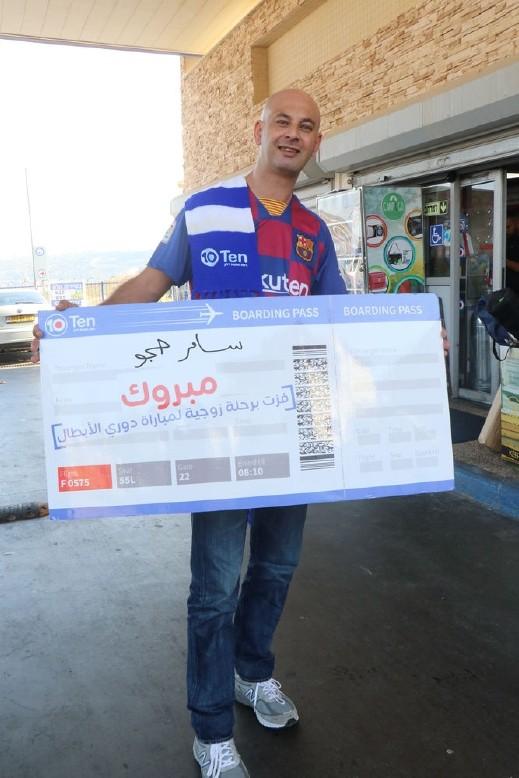 سامر حجو من دير حنا الرابح الثالث بحملة ten