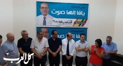 احتفالات في مدينة يافا بعد فوز سامي ابو شحادة