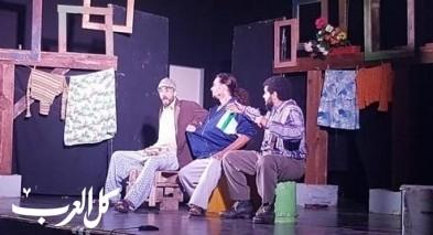 عرض مميز لمسرحية طفشة في شفاعمرو