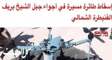 الجيش الإسرائيلي: الدرون الذي أسقطته سوريا ليس لنا