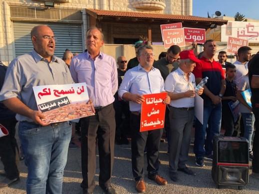 أم الفحم: تظاهرة حاشدة مقابل مركز الشرطة بالمدينة