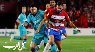 هزيمة قاسية لبرشلونة في غرناطة بهدفين من دون رد في الدوري الاسباني