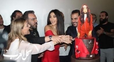 اللبنانية شيراز تطلق Bella Ciao بالعربي