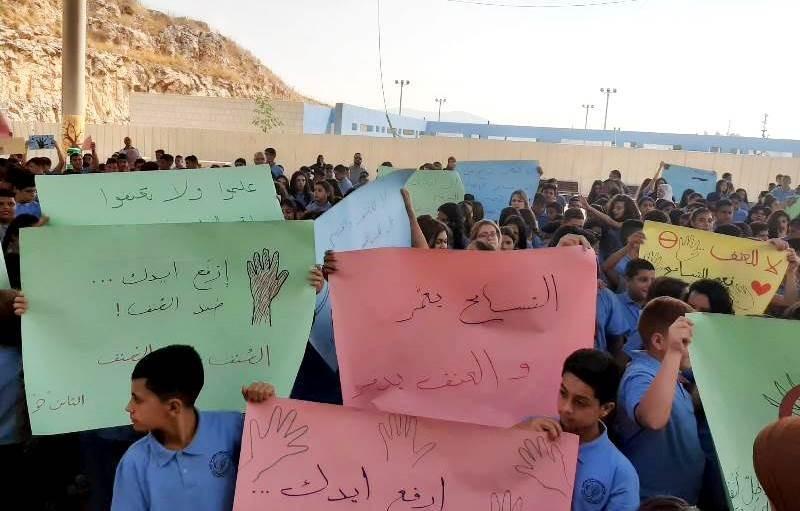 اعدادية محمود درويش مجد الكروم يطلقون صرخه ضد العنف