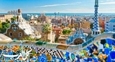 حديقة جويل في برشلونة اسبانيا، أفضل الأنشطة