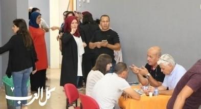 مجد الكروم:تنظيم يوم المؤسسات والحقوق
