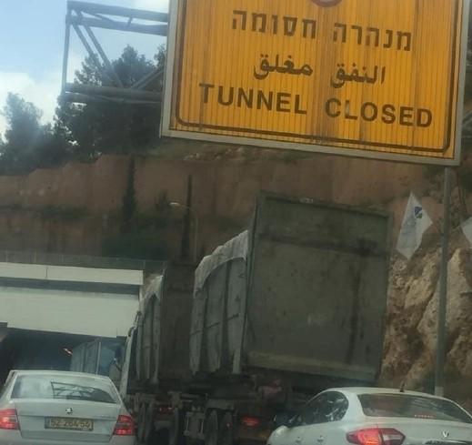 إعادة فتح شارع النفق بين الناصرة واكسال
