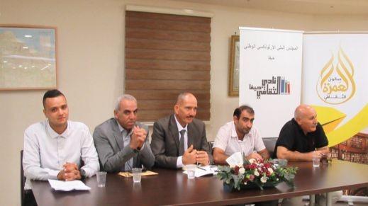 حيفا: استضافة صالون العمرة الثقافي بأمسية شعرية