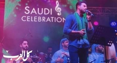 فؤاد عبد الواحد يحتفل باليوم الوطني السعودي الـ89
