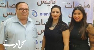 النجمة رنا خوري تتألق في عرض في يافة الناصرة