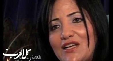 تداعيّات مقتل إسراء غريب/ رجاء بكريّة