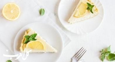 طريقة تحضير حلوى الليمون بالكريما