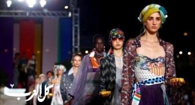 أزياء بوهيمية ملفتة في عرض ميسوني