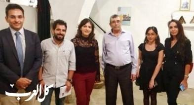 الرامة: أمسية ثقافية في متحف د. أديب حسين
