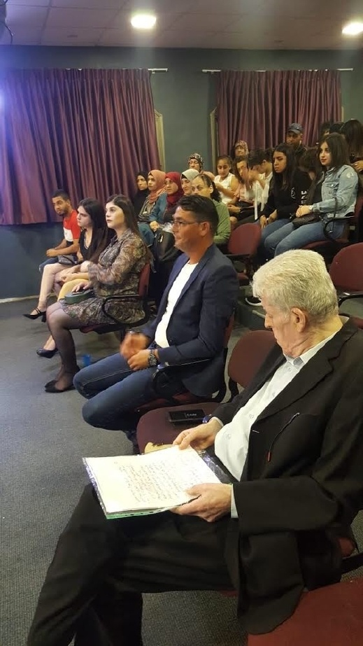 الناصرة: مركز محمود درويش يستضيف محمد موعد!