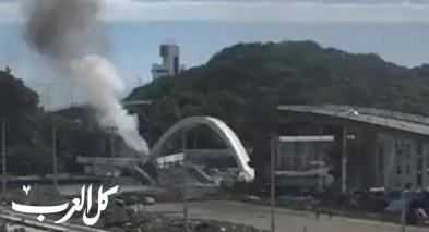 تايوان.. انهيار جسر وسقوط شاحنة نفط على قوارب