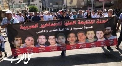 سخنين: انطلاق المسيرة المحلية احياء لذكرى هبة القدس