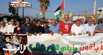 كفركنا: اختتام المسيرة القطرية لاحياء الذكرى الـ 19