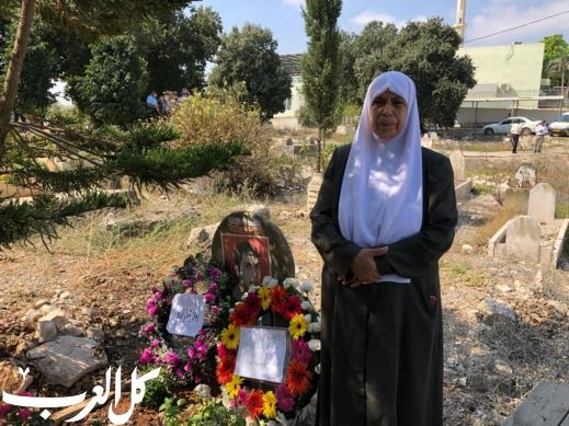 والدة الشهيد احمد صيام: ابني استشهد على يد العدو