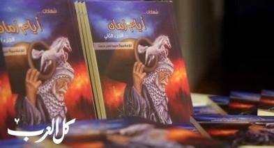 """عن كتاب """"أيّام زمان""""/ ديمة جمعة السّمان"""
