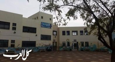 مدرسة الشاطئ في جسر الزرقاء تعلن عن انتظام الدراسة
