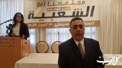 الوحدة الشعبية تطالب وزير الامن الداخلي بالاستقالة