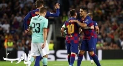 برشلونة الإسباني يفوز على ضيفه إنتر ميلان الإيطالي