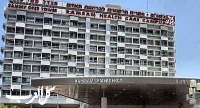 حيفا: إصابة شاب من إبطن بإطلاق رصاص