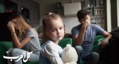انعكاسات الطلاق السلبية على الأطفال