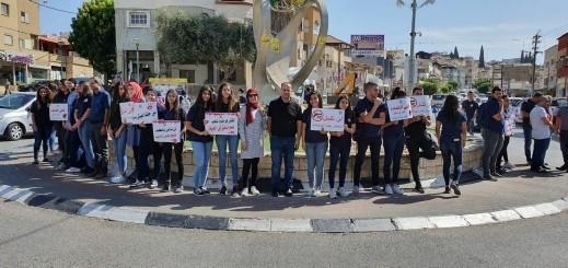 بلدية طمرة: التحامنا وترابطنا لن يتفكك